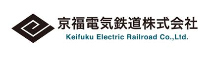 京福電気鉄道株式会社